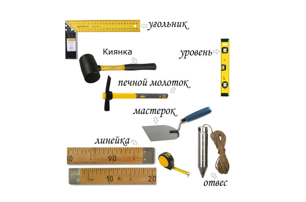 neobhodimye-instrumenty-dlja-kladki-pechej-iz-kirpicha1