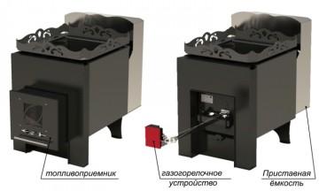 Печь комбинированного типа топлива
