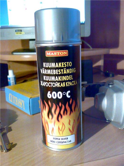 Краска по металлу до 600 градусов