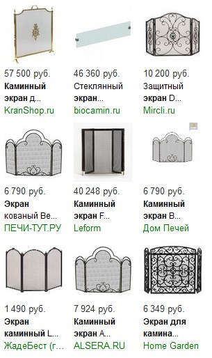 Стоимость экранов для камина